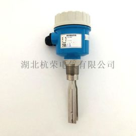 电容料位计R7-XL阻旋式料位开关