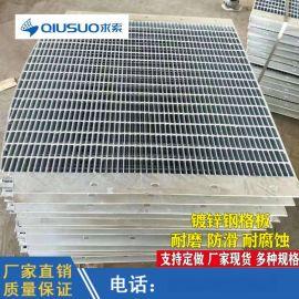 厂家现货排水沟道钢格板梯踏板平台钢格栅热镀锌格栅板