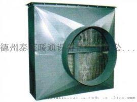 干燥机空气过滤器,干燥塔空气净化器