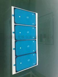 玻璃鏡片粘接防水膠鏡片防水雙面膠背膠