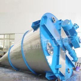 钼铁粉容器固定型混合机、矿粉双螺旋锥形混合机