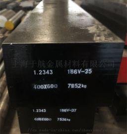 S136模具钢材厂家