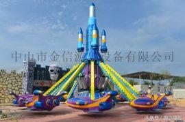 专业制造大型游乐设备自控飞机