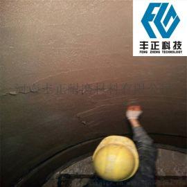陶瓷耐磨浇注料 耐磨陶瓷涂料施工 龟甲网防磨胶泥