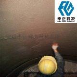陶瓷耐磨澆注料 耐磨陶瓷塗料施工 龜甲網防磨膠泥