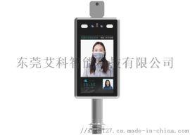 工厂直销测温人脸识别机,智能测温人脸识别机