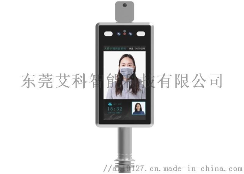 工厂直销测温人脸识别机, 智能测温人脸识别机