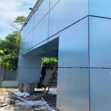 外牆氧化鋁單板定製 個性化外牆鋁單板廠家