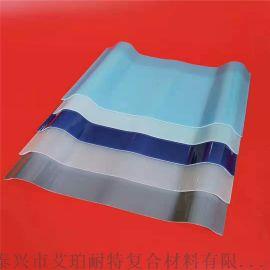 玻璃钢采光板生产商-泰兴市艾珀耐特复合材料有限公司