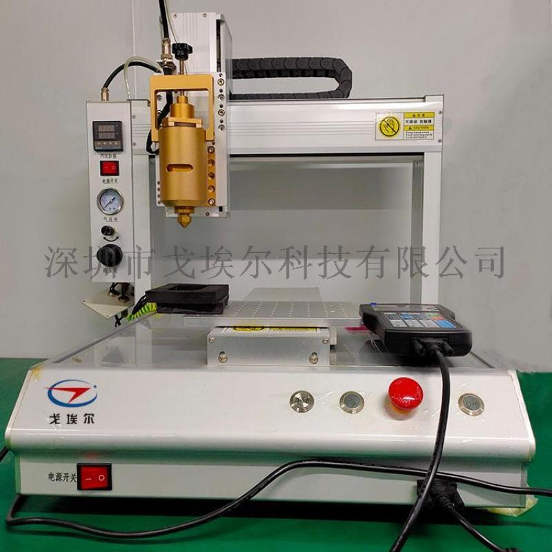 惠州手機導電膠點膠廠家