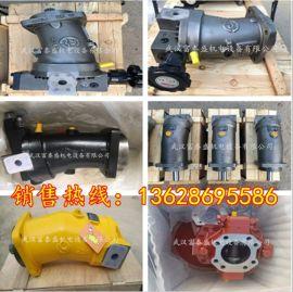 铝型材压力机液压泵桩机主油泵A7V160LV1RPFOO厂家