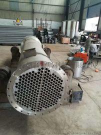 钛换热器,钛盘管,钛储罐,钛反应釜,钛合金设备