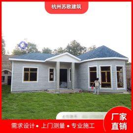 轻钢龙骨结构别墅 轻钢别墅房屋 设计定制