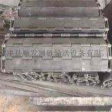 碳钢传送带冲孔链板
