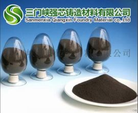 覆膜砂 再生性能好 回收率高 厂家直销