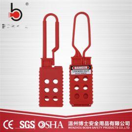 工业设备上锁绝缘搭扣锁尼龙安全锁具BD-K41