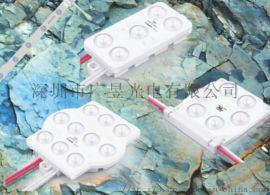 LED超级漫反射注塑模组系列