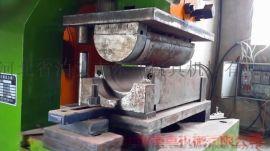 多彩蛭石瓦模具 彩石金属模具 沧州泊头彩石金属瓦模具厂家热销中
