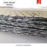 長輸熱網反射層 氣泡抗對流層 250g雙鋁單泡