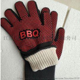 户外烧烤 耐高温全芳纶隔热防火防护手套