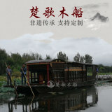 黑龙江博物馆木船手工木船哪里有