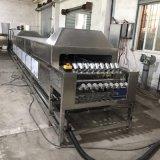 先泰自主研發電容器鋁殼專用超聲波清洗機