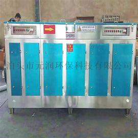 uv光氧空气净化器 工业废气处理设备