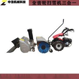 小型扫雪机 全齿轮扫雪机 扫抛推三合一扫雪机
