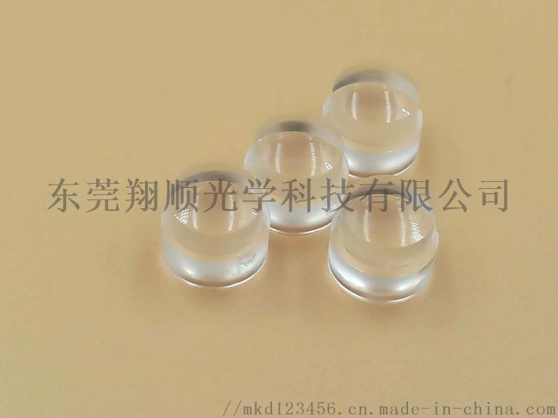 7.7雙凸透鏡2#