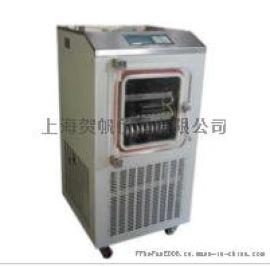 HEFAN-2000FD原位冻干机0.2平方方舱冷冻干燥机