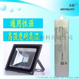 LED胶水 LED密封胶 G104无水汽粘接硅胶