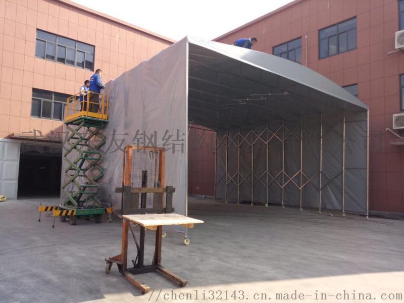 江岸区加工生产推拉棚  物流仓库推拉蓬遮阳环保雨棚