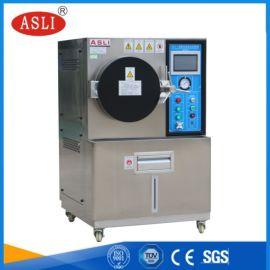 钕铁硼pct老化试验机 高压加速寿命试验箱供应商