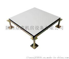 防静电地板种类介绍,陶瓷防静电地板,宁夏机房地板