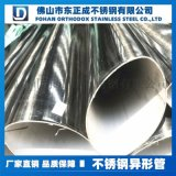 大口径不锈钢椭圆管,拉丝面不锈钢椭圆管