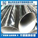 大口徑不鏽鋼橢圓管,拉絲面不鏽鋼橢圓管