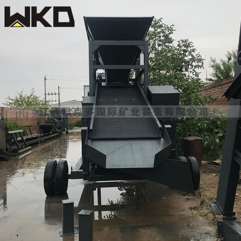 广东砂石厂振动筛 80型震动筛沙机 沙石分选振动筛