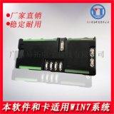 玻璃切割机配备易拓系统三轴运动卡控制卡