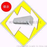 分體式空調1P 單冷定頻空調 廠家直銷 外按貿出口