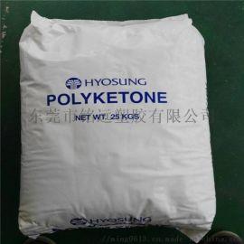 流动性高 POK塑料 M230A 注塑 填充