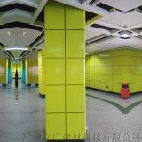 厂家定制 氟碳铝单板机场外墙铝板定制