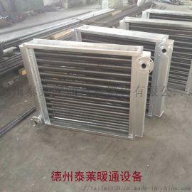 煤矿井口空气加热器定做矿用空气交换器