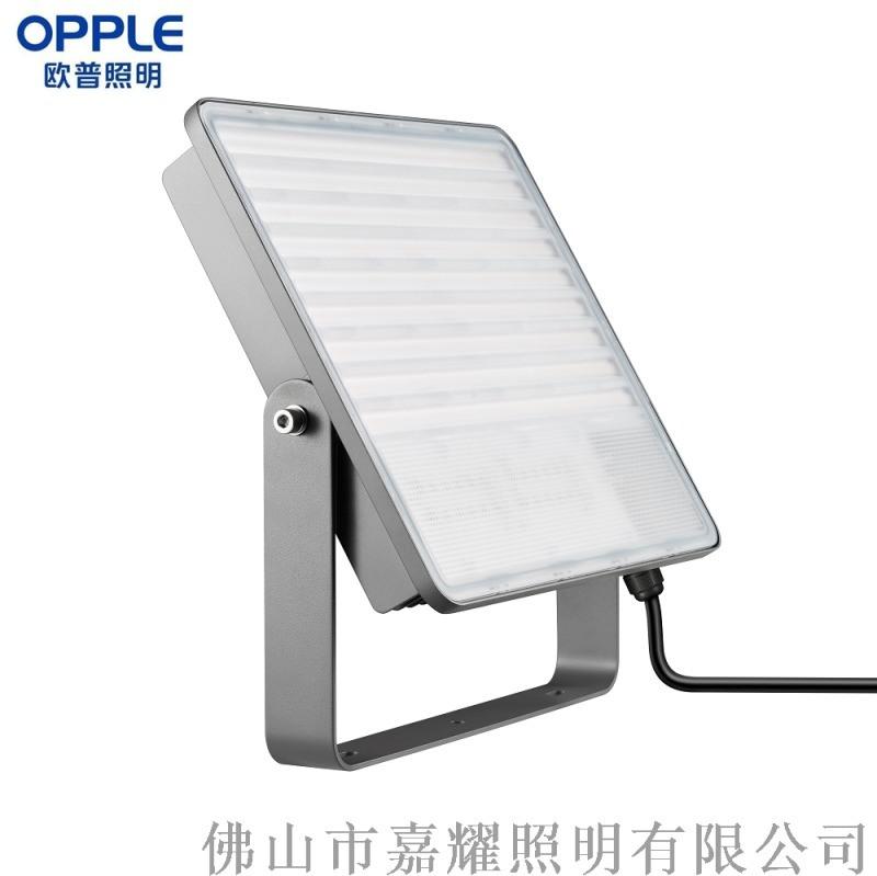 欧普LED投光灯T02系列150W和200W