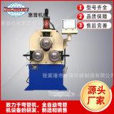 三軸滾圓機,GY80滾圓機 卷圓機