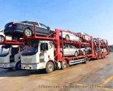 西安到重庆私家车托运公司价格咨询