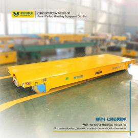 重载电动平板车无轨道遥控平台车蓄电池供电车间运输车