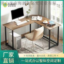 现代简约L型台式电脑桌家用书房写字台办公桌椅组合