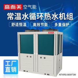 北京热泵热水器厂家 空气能热泵热水器厂家直销