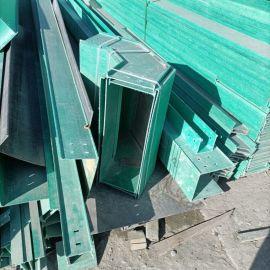 公路桥梁聚氨酯电缆槽盒供应玻璃钢电缆槽