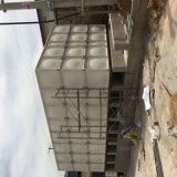 定製裝配式生活用保溫水箱玻璃鋼供水水箱